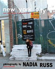 webassets/cover_new_york_city_end_of_the_world_miniextra.JPG